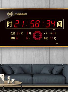 恺利时数码万年历电子钟日历夜光LED新款客厅钟表家用超薄壁挂钟