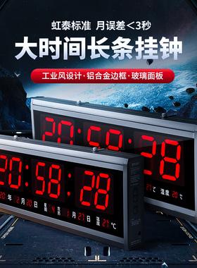家用电子钟数字大屏挂墙时钟数码万年历2020年新款钟表客厅4819
