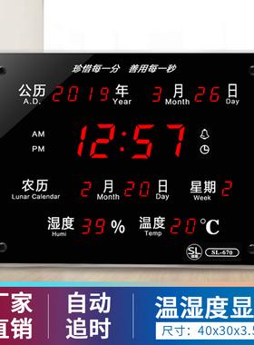 2021新款电子万年历夜光挂钟客厅挂墙数字家用创意数码日历时钟表