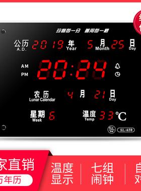 电子万年历2021新款夜光挂钟客厅挂墙数字家用创意数码日历时钟表