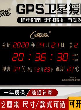 康巴丝万年历电子钟办公家用数码时钟2021新款客厅卫星授时挂墙表