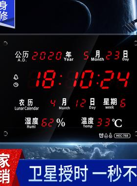 卫星授时万年历电子钟自动对时医院考场学校数码家用客厅挂墙挂钟