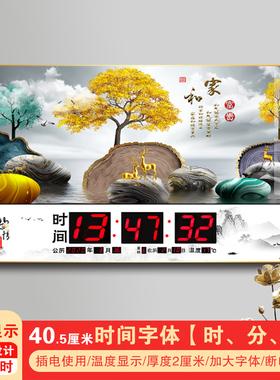 数码万年历电子钟时钟挂墙钟表客厅2021新款壁挂家用时尚日历挂钟