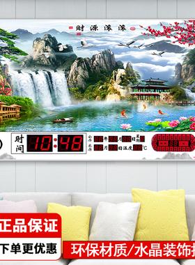 恺利时数码万年历电子时钟新款装饰壁挂家用风景客厅日历钟表挂钟