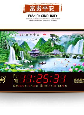 恺利时数码万年历电子时钟新款壁挂钟家用风景灯客厅日历静音钟表