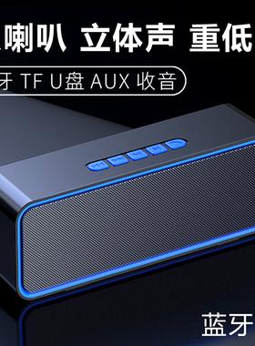 双喇叭户外大音量无线蓝牙音箱3d环绕家用插卡小音响电脑重低音炮