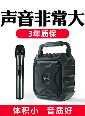 先科A36蓝牙音响大功率播放器重低音炮超大音量户外手提便携式带无线话筒家用k歌收款店铺专用小型广场舞音箱