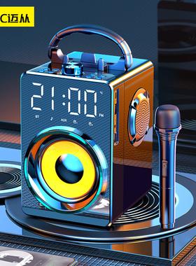 MC迈从 H3蓝牙音箱大音量低音炮家用高音质户外k歌3d环绕迷你小型音响