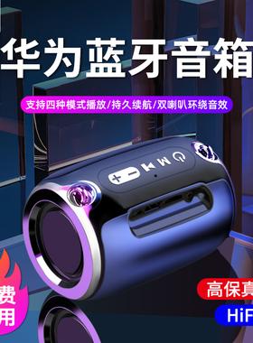 新款无线蓝牙音箱小音响家用超重低音炮户外大音量便携式迷你小型