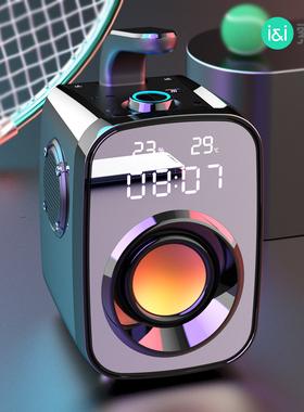 索爱SH25蓝牙音箱重低音炮小音响店铺专用家用小型便携式客厅3d环绕户外广场舞车载无线新款大音量播放器
