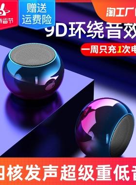 适用huawei华为蓝牙音箱家用为小型音响无线户外重低音炮钢炮收款