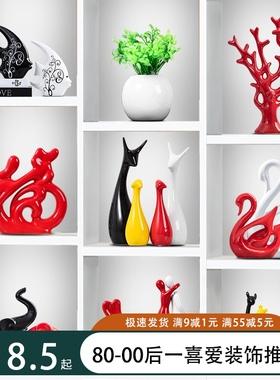 创意现代简约家居玄关客厅电视酒柜红酒架发财树装饰品陶瓷小摆件