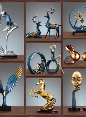 现代客厅办公室摆件家居创意酒柜装饰品摆件房间卧室装饰品礼物