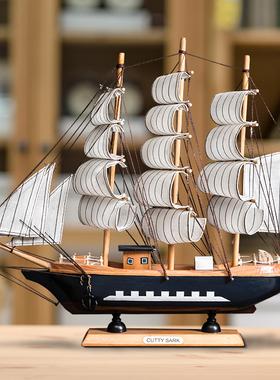 创意帆船模型一帆风顺家居客厅装饰品摆件酒柜玄关书架桌面小摆设