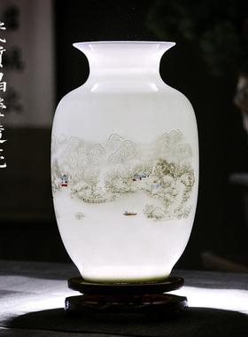 景德镇陶瓷器小花瓶家居客厅插花新中式摆件青花瓷干花装饰品工艺