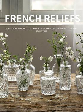 复古轻奢浮雕透明法式玻璃花瓶ins风家居摆件客厅袖珍插花小花瓶
