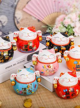 妙姛招财猫小摆件陶瓷创意礼品家居装饰存钱罐客厅店铺开业发财猫