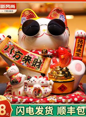招财猫摆件店铺开业前台家居客厅收银台储蓄罐办公室创意礼品摇手