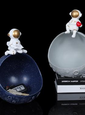 玄关入户宇航员收纳摆件创意钥匙摆放装饰品家居客厅轻奢小太空人