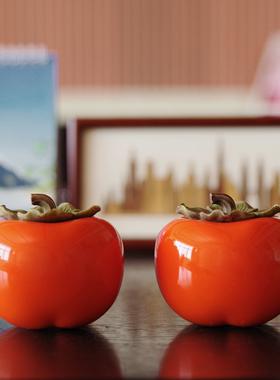 手工陶瓷柿子茶叶罐茶宠工艺事事如意家居摆件仿真水果茶具零配件