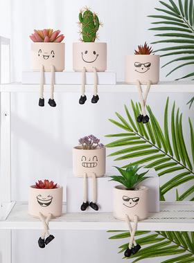 ins吊脚娃娃表情盆栽仿真多肉仙人掌植物摆件桌面创意家居装饰品