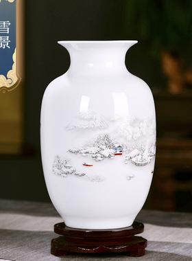 宏然景德镇陶瓷小花瓶新中式家居装饰品复古摆件插干花客厅电视柜