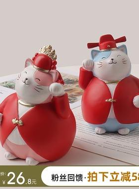 【粉丝回馈】贝汉美创意可爱招财猫小摆件家居装饰品开业结婚礼物