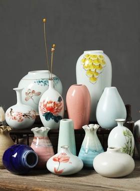 桌面陶瓷小花瓶ins风卧室水培植物客厅摆件插花干花家居装饰品
