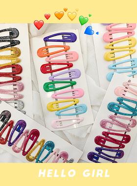 10支装 ins风 绚丽色彩BB夹可爱少女糖果色发夹刘海夹发饰品