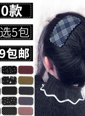 韩版可爱布艺刘海贴成人碎发贴个性儿童魔法贴发帖粘发贴头饰品女