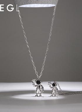 ZEGL宇航员情侣款项链男女一对饰品配饰锁骨链轻奢小众设计感礼物