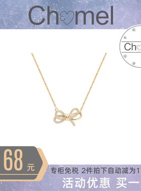 新加坡chomel官网锁骨项链女蝴蝶绳结纯银小众设计ins冷淡风饰品
