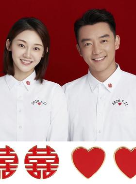 喜字胸针高档扣针衬衫领口爱心别针结婚纪念品中国风新年大衣配饰