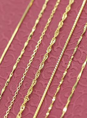 18k金项链女925纯银镀黄金色链子彩金裸链无吊坠配饰锁骨链不掉色