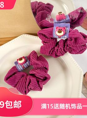 韩国东大门粉色草莓小熊发圈网红新潮款火龙果灯芯大肠发饰品女
