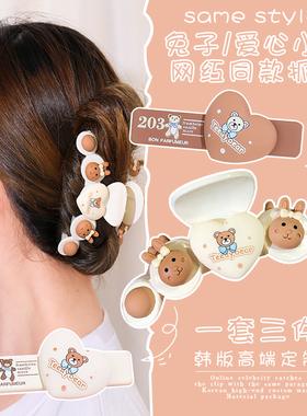 日韩可爱发夹diy材料包手工制作发卡抓夹子头饰发饰品自制套装女