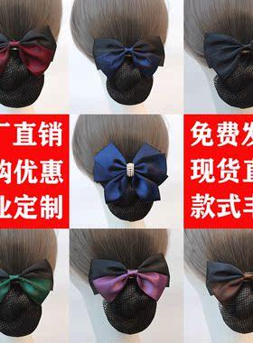 头花女职业发饰品护士银行空姐工作盘发网兜套发网空乘盘头发韩国