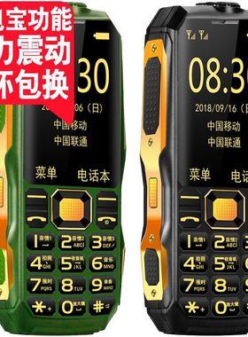GINEEK/京立G1军工三防老人机超长待机移动电信大字声老年人手机