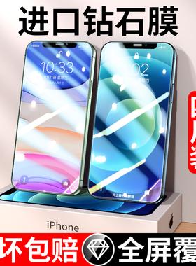 iPhoneX钢化膜苹果11/12全屏XR/Pro覆盖ProMax7mini6s防窥SE2P手机iPhoneXsMax防6iPhonese2偷窥plus8防窥膜X