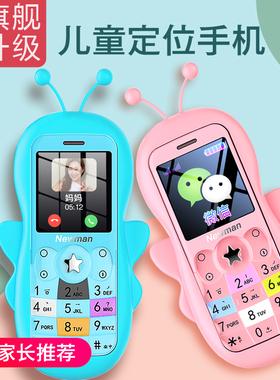 纽曼A520儿童手机小学生全网通4G可爱定位男女非智能戒网迷你小手机初高中生专用老人机老年按键只可以打电话