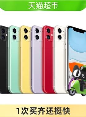 【现货顺丰速发】Apple/苹果 iPhone 11 手机现货国行 新版