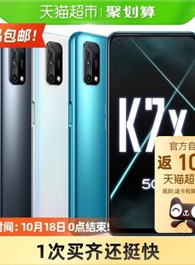 OPPO K7x新品5G手机大电池30W闪充oppok7x oppo k7官方正品