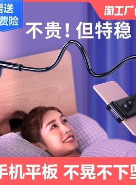 手机架懒人支架桌面ipad平板床头床上用直播追剧神器支撑万能拍摄