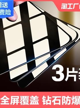 华为荣耀20钢化膜30pro手机9x全屏50/x10/10/8x/v20v30v10v40/30s