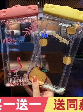 手机防水袋可触屏密封潜水包游泳装备神器气囊外卖专用漂流手机套