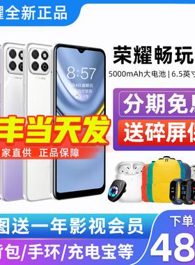 官网honor/荣耀 荣耀畅玩20 官方旗舰店全新华为正品直降千元手机