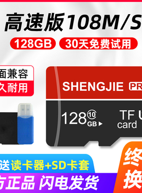 手机内存卡128g行车记录仪内存专用卡256G摄像头监控512G卡micro sd卡32g存储卡64G高速相机tf卡单反sd卡16g