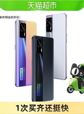 realme GT Neo智能手机天玑1200游戏65W智慧闪充学生智能拍照5G