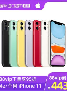 【直营】Apple/苹果iPhone 11全网通4G手机 原装国行正品苹果11手机128G/64G