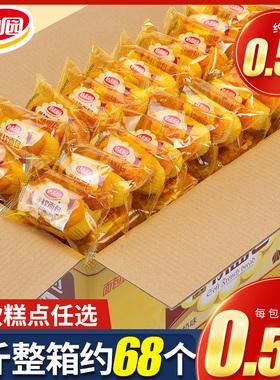 达利园软面包法式小蛋糕健康营养早餐糕点心整箱零食小吃休闲食品